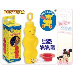 麗嬰兒童玩具館~德國泡泡 PUSTEFIX-魔法泡泡熊180ML-安全無毒.神奇吹泡泡/泡泡槍