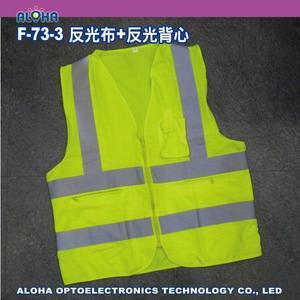 安全警示 交警 反光布+反光背心 尺寸 XXL (F-73-3)