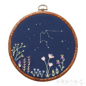 刺繡diy手工製作星座材料包打發時間創意成人初學蘇繡布藝    歐韓流行館