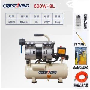 空壓機奧突斯空壓機無油靜音空氣壓縮機空壓機小型靜音無油氣泵空壓機 Igo