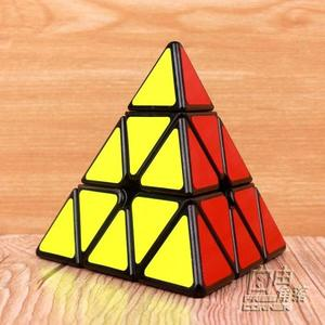 聖手金字塔魔方三角形比賽專用順滑專業異形魔方小學生益智力玩具 自由角落
