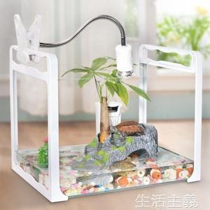 魚缸 烏龜缸帶曬台養龜別墅養烏龜專用缸水陸缸家用特大型玻璃魚缸小型 MKS生活主義