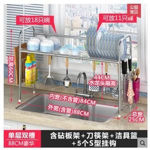 詩諾雅304不銹鋼碗架水槽瀝水架廚房置物架(單層88長 雙槽款+全配件)