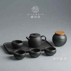 日式茶盤陶瓷茶台溫茶泡茶套組禮品盒功夫茶具干泡盤套裝xw