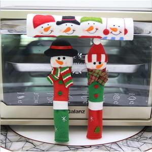 冰箱微波爐門把套拉手把手套防靜電雙開門把手加長防撞布藝保護套─預購CH2524