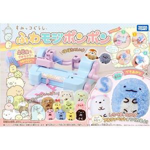 〔小禮堂〕角落生物 毛球玩偶製作機《藍.白點點.多角色》適合6歲以上孩童 4904810-89692
