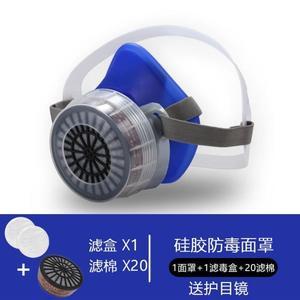 防毒面具口罩防塵面罩防甲醛防煙電焊