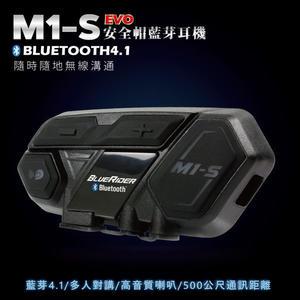 [中壢安信] M1-S EVO 加大 電量 藍芽 耳機 安全帽 無線電 聽音樂 CVC 數位抗噪 高音質 多人對講 免運