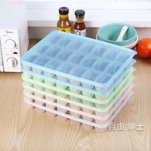 速凍餃子盒冰箱保鮮收納盒 帶蓋冷凍冷藏 水餃盒餃子托盤髮1件免運