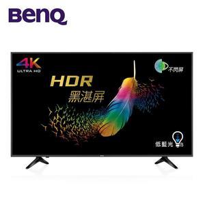 [BenQ 明基]50型護眼4K HDR液晶顯示器+視訊盒 J50-700+DT-170T
