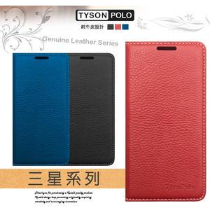 【TYSON純牛皮】隱扣特級皮革三星 C9Pro J7Pro J7+ A8+ 2018 手機套皮套側掀翻套保護套殼