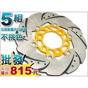 【洪氏雜貨】 A4715056907. [批發網預購] 台灣機車精品 VJR-RX-GT 220mm浮動碟盤 不挑色隨機