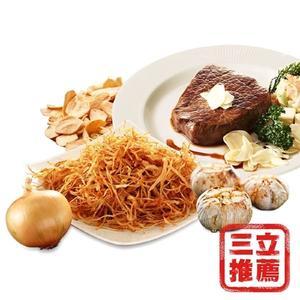 【煌輝食品】新三寶美味升級嚐鮮組( 洋蔥絲500公克X1、炸蒜片 50克X1包、蒜片50克1包)-電電購