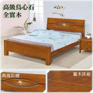 【水晶晶家具/傢俱首選】CX9401-4 卡洛6呎高級烏心石全實木加大雙人床架(不含床墊、床頭櫃)