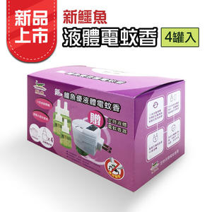 新鱷魚 優液體電蚊香補充罐4入 送定時蚊香器 (購潮8)