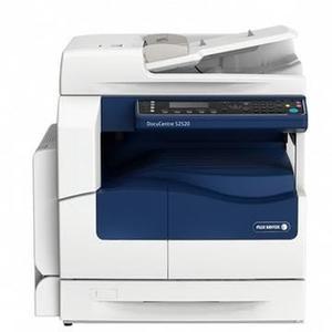 【含稅含安裝】富士全錄 Xerox DocuCentre S2520 A3黑白數位影印機(雙面/影印/網路列印/彩色掃描)