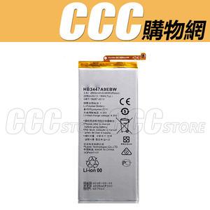 華為P8 標準版電池  內置電池 HUAWEI P8 售價電池  手機電池  標準版  HB3447A9EBW 內置電池 華為電池