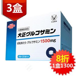 日本大正製藥葡萄糖胺錠6粒*30包/盒 三盒組 關鍵 Glucosamine