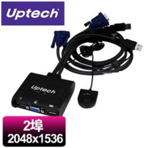 Uptech 登昌恆 KVM211U 帶線式 2-Port 電腦切換器