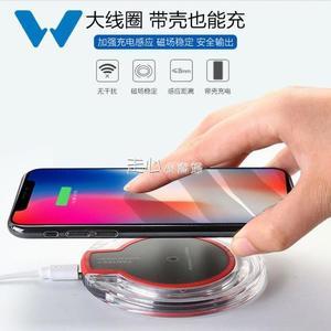 無線充電器iphoneX蘋果8無線充電器iPhone8plus三星s8手機8P快充小米蘋果xs  走心小賣場