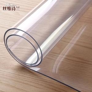PVC桌布防水油軟質玻璃塑膠餐桌台布透明桌墊免洗茶幾墊透明膠墊 歐韓時代