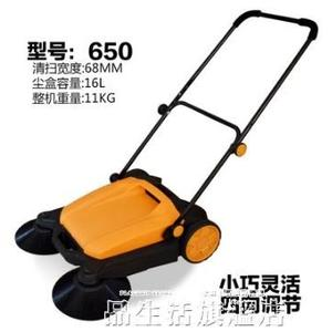 熱銷掃地機手推式無動力工業工廠倉庫物業車間吸塵清潔道路粉塵清掃車 lx