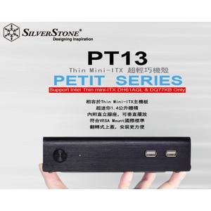 [地瓜球@] 銀欣 SilverStone PT13 迷你 機殻~相容於Thin Mini-ITX主機板