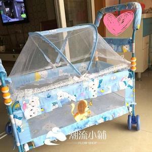嬰兒床 便攜多功能鐵床