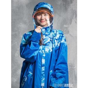 徒步雨衣飛銳時尚迷彩長款雨衣有拉鏈成人男女全身加長電瓶車雨衣遮臉面罩 溫暖享家