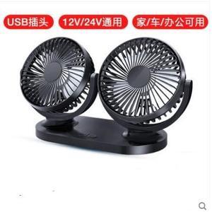 車載風扇 車載電風扇12v24v伏制冷大貨車用小風扇 魔法空間