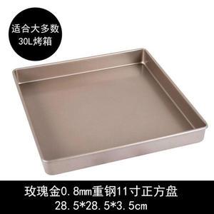 烤盤烤箱用不粘蛋糕模具家用餅干牛軋糖雪花酥烤盤長方形烘焙工具【快速出貨】