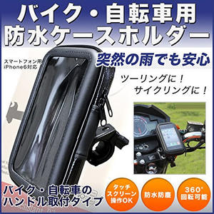 Fighter 6 Racing S gsr gtr aero iphone7 iphone6機車架摩托車手機架導航支架