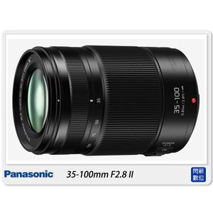現貨! Panasonic LUMIX G X 35-100mm F2.8 II POWER O.I.S. 二代 望遠鏡頭(35-100,台灣松下公司貨)