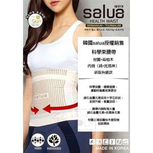 最新版 韓國salua 專利鍺元素顆粒護腰束腹/塑肚套 增加大量的鍺 首爾的家