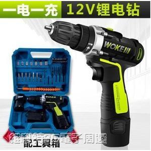電動螺絲 德國25V鋰電鑚充電式手鑚小手槍鑚電鑚多功能家用電動螺絲刀電轉MKS