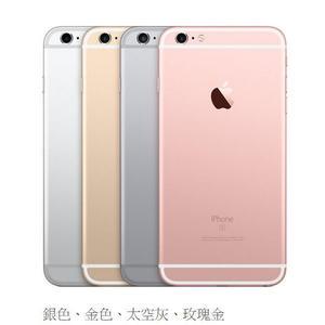 【32GB公司貨】蘋果Apple iPhone 6s Plus智慧型手機(5.5吋)★贈玻璃貼+空壓殼★
