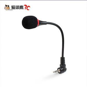 【貓頭鷹3C】CY-503 筆電專用迷你蛇管麥克風[MIC-CY-503]