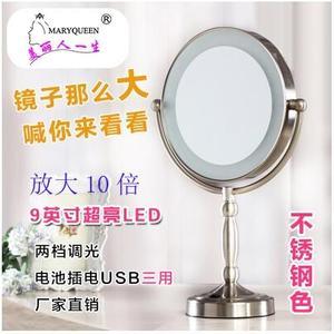 網紅台式LED燈化妝鏡少女心ins關曉彤同款梳妝7鏡子5-10倍放大鏡【9寸放大10倍(不銹鋼色】