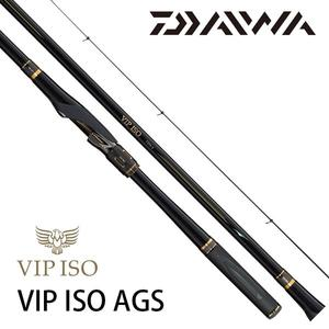 漁拓釣具 DAIWA VIP ISO AGS TYPE-II (磯釣竿)
