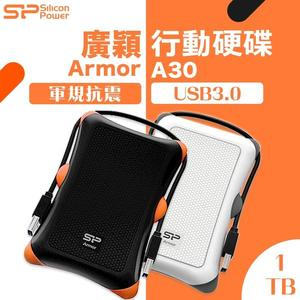 SiliconPower 廣穎 2.5吋行動硬碟 Armor A30 1TB