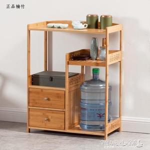 飲水機櫃 餐邊櫃茶水櫃簡約小中式實木竹茶葉幾櫃客廳茶水機水桶架飲水機櫃JD 傾城小鋪