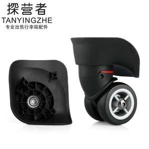行李箱輪子 拉桿箱行李箱萬向輪配件輪子 維修密碼旅行箱皮箱包滑腳輪子配件  瑪麗蘇