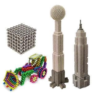 魔力巴克球 巴克球顆磁力球磁鐵魔力珠百克球成人益智解壓玩具【非凡】