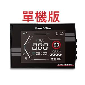 南極星 GPS 6688 室內機  APP 液晶彩屏分體測速器/分離式/APP回控設定與更新/車隊管理/藍牙/2.4吋螢幕