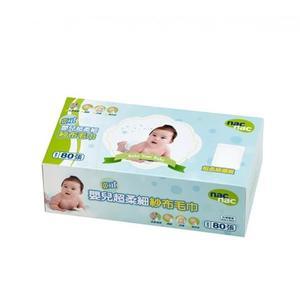 小饅頭**NAC NAC 嬰兒乾式紗布毛巾  (140030)