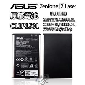 ASUS 華碩 Zenfone 2 Laser 原廠電池 ZE550KL ZE551KL ZE601KL Selfie ZD551KL C11P1501