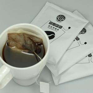 《簡單購》15包品嘗組 悠活輕飲-袋泡式黑咖啡(浸泡式)
