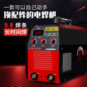 電焊機 電焊機ZX7-315\400工業級純銅兩用雙電源壓220V 380V全自動 MKS免運