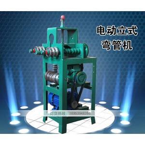 彎管機 立式電動彎管機重型彎管器大棚圓管方管不銹鋼管工程可調彎曲機 夢藝家