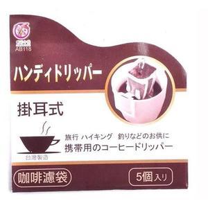 【我們網路購物商城】5入攜帶型掛耳式咖啡濾紙 咖啡濾紙
